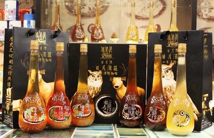 魚池鄉小米酒博物館夏季健康酵素飲品