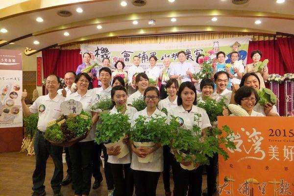 臺灣美好時代是本次2015美食展南投所打出的口號,採用在地的新鮮食材。(唐茹蘋攝)
