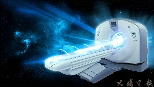 中榮埔里分院引進128切高階電腦斷層掃描儀,精細度可達0.03公分。(圖/院方提供)