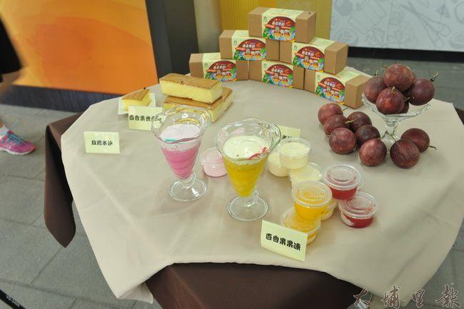 埔里鎮農會除了米蛋糕外,也開發多樣的百香果美食。(柏原祥攝)