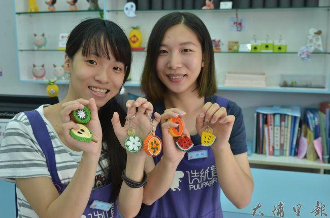 造紙龍手創館推出彩浪紙水果鑰匙圈,設計相當的「卡哇伊」。(柏原祥攝)