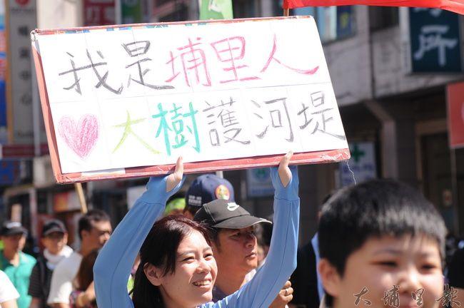 許多埔里人走上街頭參與護樹大遊行,表達護樹的心聲。(柏原祥攝)