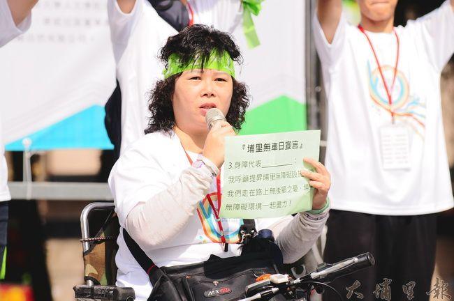 身障者發表埔里無車日宣言,希望他們走在埔里的街道上無後顧之憂。(柏原祥攝)