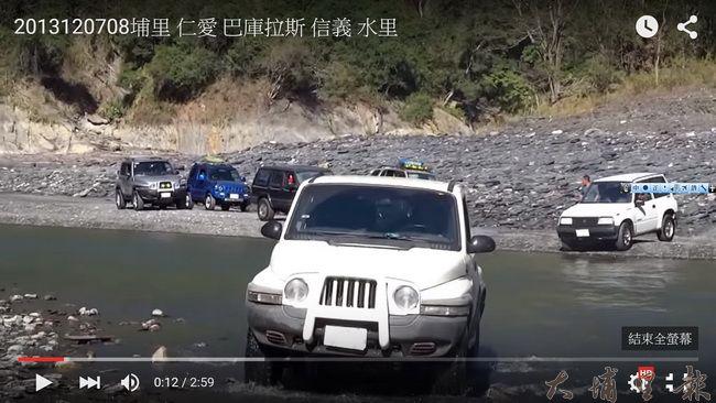 吉普車隊從法治村進入濁水溪河床,衝擊當地的居民生活與自然生態。(圖/翻攝自youtube)