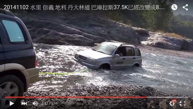 法治村民指出,吉普車隊從法治村進入濁水溪河床,破壞溪床的生態。(圖/翻攝自youtube)