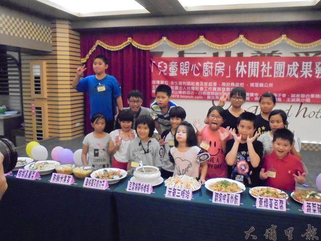 兒童開心廚房在友山尊爵酒店舉辦成果展,小朋友展現10堂課學習的成果。(圖/台灣社會工作實務發展協會提供)