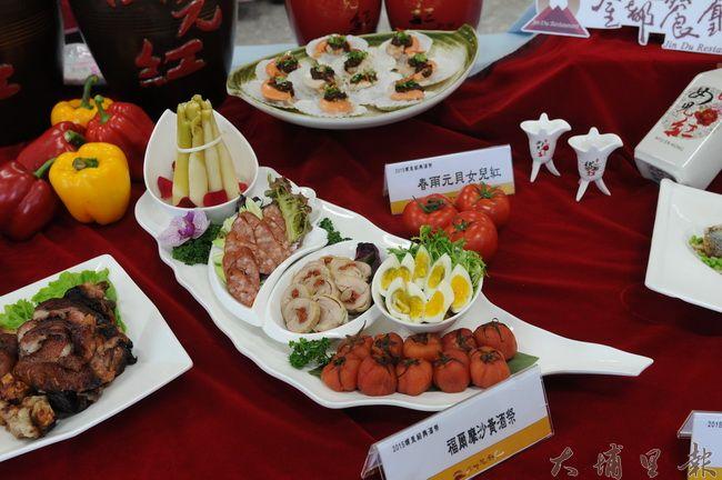 金都餐廳的福爾摩沙黃酒祭菜色,擺盤是台灣島的意象。(柏原祥攝)