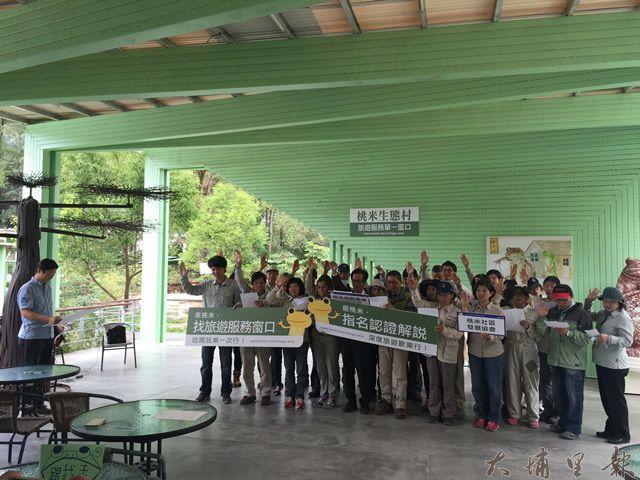 桃米生態村力推旅遊服務單一窗口,解說員集體宣示,為桃米觀光盡力。(圖/新故鄉文教基金會提供)
