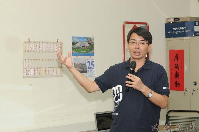 暨大通識教育中心主任陳彥錚表示,台電舊營業所可以融入新思維,創造南門里民生活的亮點。(柏原祥攝)