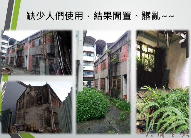 台電舊營業所的現狀,幾乎如同廢墟。(圖/暨大人社中心提供)