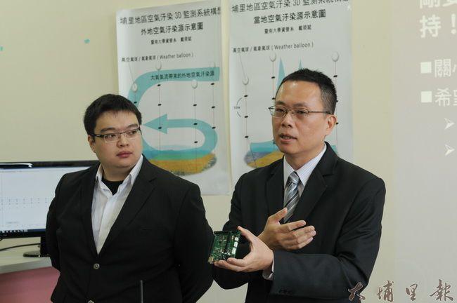 暨大資管系副教授戴榮賦(右)團隊研發空汙微型感測系統,數據整合分析,可精密監測埔里地區空氣品質變化。(柏原祥攝)