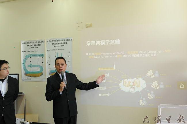 暨大資管系副教授戴榮賦團隊研發埔里地區PM2.5監測系統,將數據整合分析,可建立埔里空氣品質地圖,甚至能抓出汙染源。(柏原祥攝)