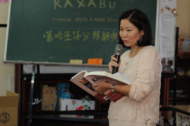 陳嬿庄是《噶哈巫語分類辭典》主編,這本書她投注了最多的時間與心力。(柏原祥攝)