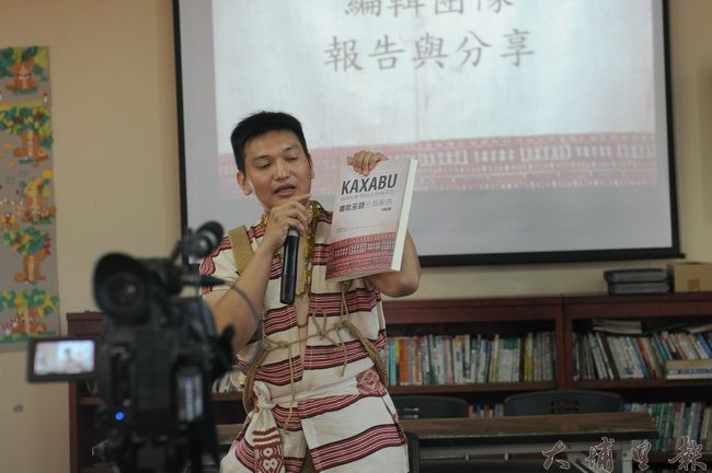 埔里鎮噶哈巫族發表《噶哈巫語分類辭典》,部落青年潘正浩說明編輯的辛苦歷程。(柏原祥攝)