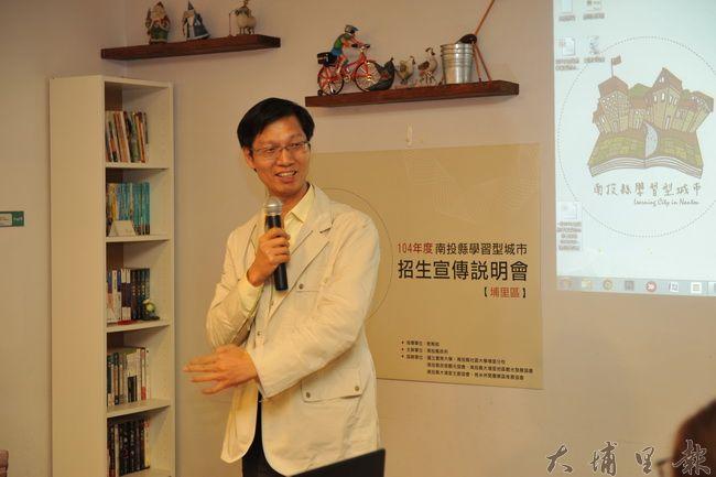 暨南大學學務長吳明烈指出,終身學習風氣是學習型城市的重要指標。(柏原祥攝)