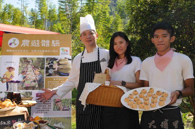 暨大觀餐系與主廚范光竹合作,推出桃米野餐農遊體驗(柏原祥攝)