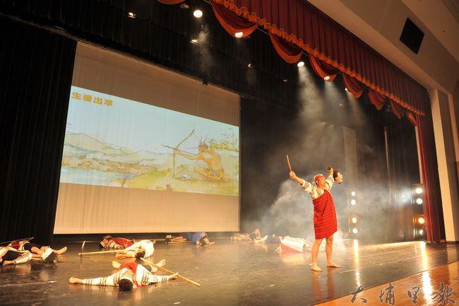 珠仔山社區「翻越生番空」歷史舞台劇曾經得獎,述說埔里多元族群融合的歷史。(柏原祥攝)
