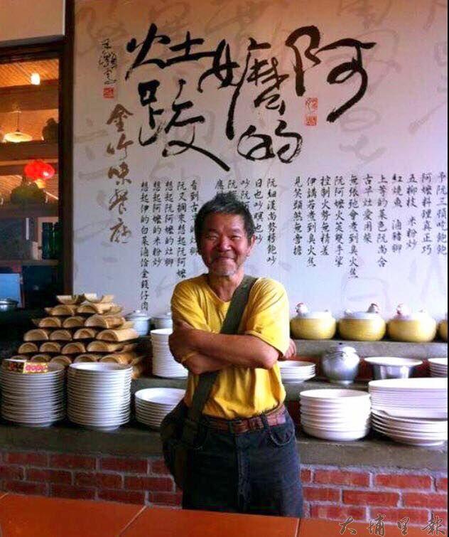 王灝的作品散見在許多角落,他的笑容流露童真的寫意。(擷取自王萬富臉書)