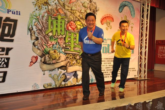 Puli Power山城派對馬拉松即將開跑,埔里鎮長周義雄(左)與18度C文化基金會董事長茆晉詳(右)在記者會中起跑。(柏原祥攝)