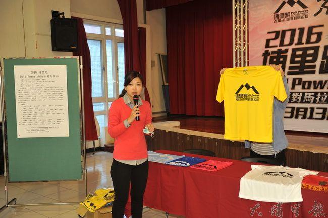 Puli Power山城派對馬拉松3月13日登場,工作人員許惠雯展示參賽各色T恤。(柏原祥攝)