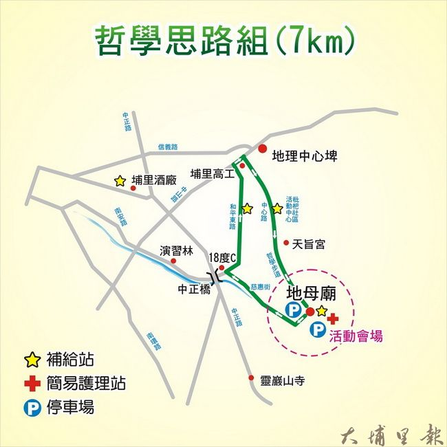 埔里跑Puli Power山城派對馬拉松山水哲學思路組(7公里)路線。(圖/主辦單位提供)