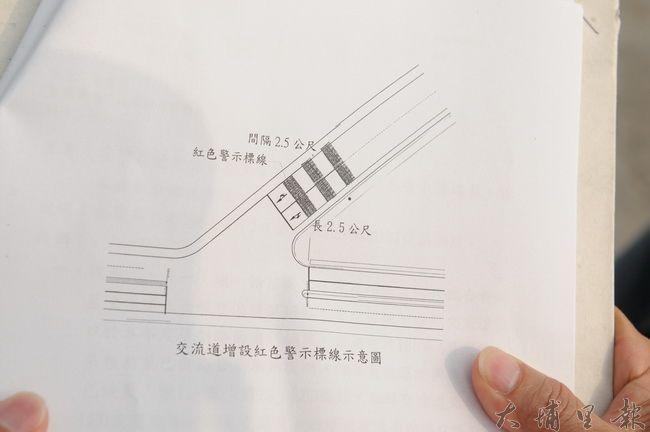 國道6號埔里交流道將加設路面紅色警示標線,圖為設計圖。(模擬畫面/高公局提供)