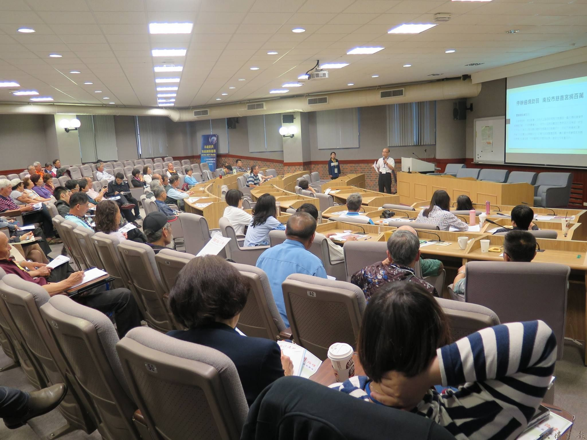環保寺廟論壇在暨大人文學院國際會議廳舉行,地方許多宮廟代表到場參與。(陳怡真攝)