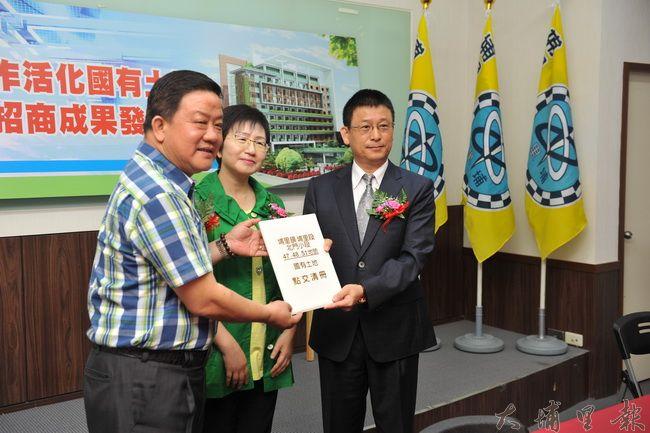 國產署與埔里鎮公所辦理北門段47、48、51地號國有土地開發案,以3668萬元招商。(柏原祥攝)