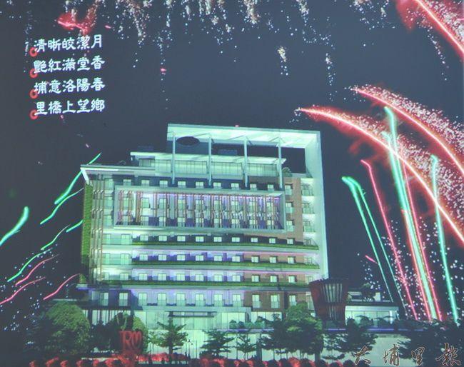 北門段47、48、51地號國有地招商,得標業者規劃蓋11層樓高飯店,業者設計藝文飯店的假想圖。(柏原祥翻攝)