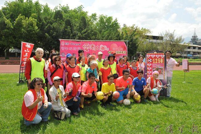 華山基金會舉辦老人運動會,各個天使站老人將共同來參與。(柏原祥攝)