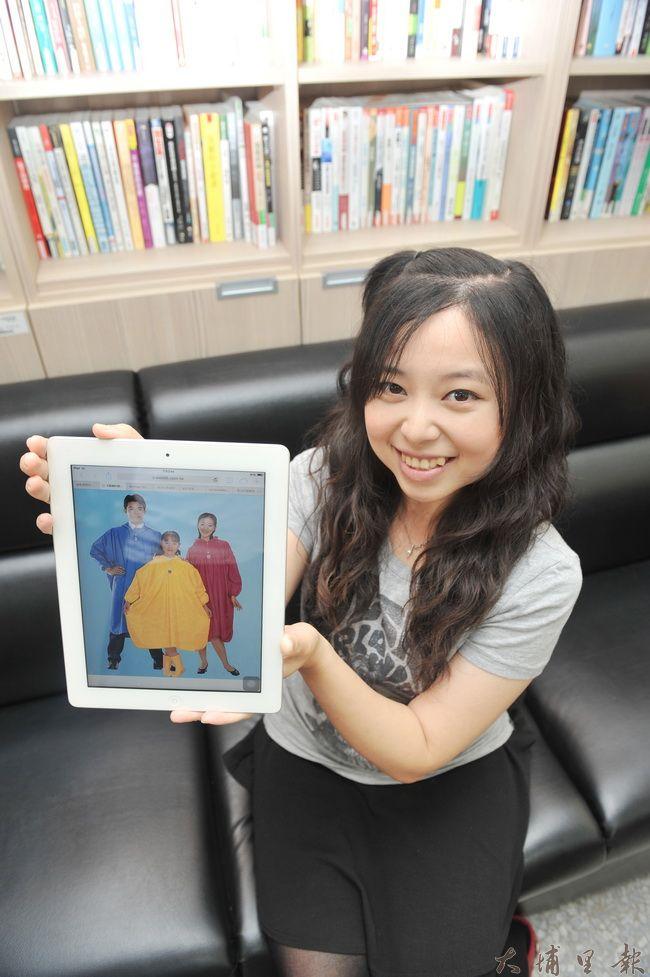 蕭立妤是暨大人社中心研究助理,但很少人知道達新牌兒童雨衣的產品模特兒就是她。(柏原祥攝)