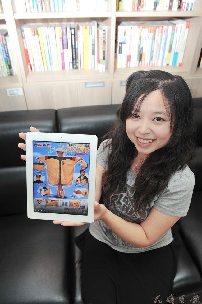 蕭立妤是暨大人社中心研究助理,20年前獲邀拍攝達新牌兒童雨衣產品照,如今這產品仍在市面熱銷。(柏原祥攝)