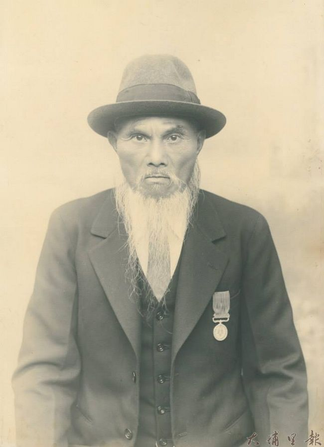 劉阿梧先生在埔里鎮義舉崇隆,更得到日本天皇的褒賞。(埔里影像故事館提供)