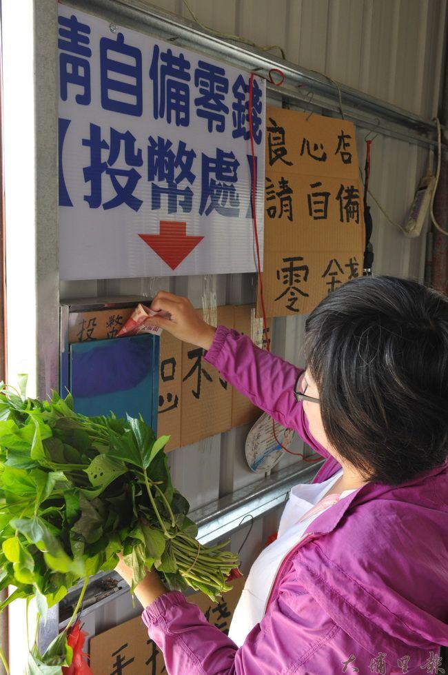 消費者在良心蔬果店自行把錢投進改裝信箱,即完成了交易。(柏原祥攝)