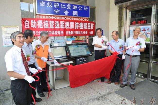 台中區監理所在仁愛鄉公所設置監理自助櫃臺,7日舉辦揭幕儀式。(柏原祥攝)