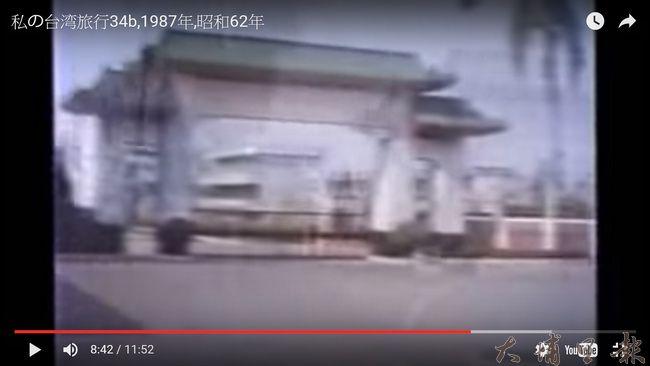 日籍船員土井九郎30多年前持攝影機遊埔里,留下珍貴的影像,圖為埔里高中舊校門,外觀很像廟門。(擷取自youtube)