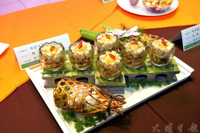 埔里鎮農會舉辦第3屆百香果評鑑及茭白筍粿創意新吃法,參賽隊伍擺盤相當用心。(柏原祥攝)