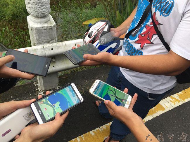 鯉魚潭風景區舉辦寶可夢抓寶大賽,吸引各路好手來競技。(鯉魚潭風景區提供)