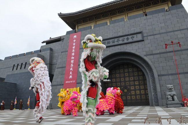 中台世界博物館竣工落成典禮,中區兩廣醒獅團表演精彩的舞獅。(柏原祥攝)