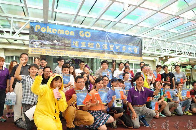 鯉魚潭舉辦寶可夢捉寶大賽,吸引數百名玩家參與。(柏原祥攝)