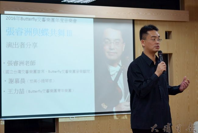 Butterfly樂團音樂顧問張睿洲老師3年來指導多位大埔里地區音樂新生代。(何貞青 攝)