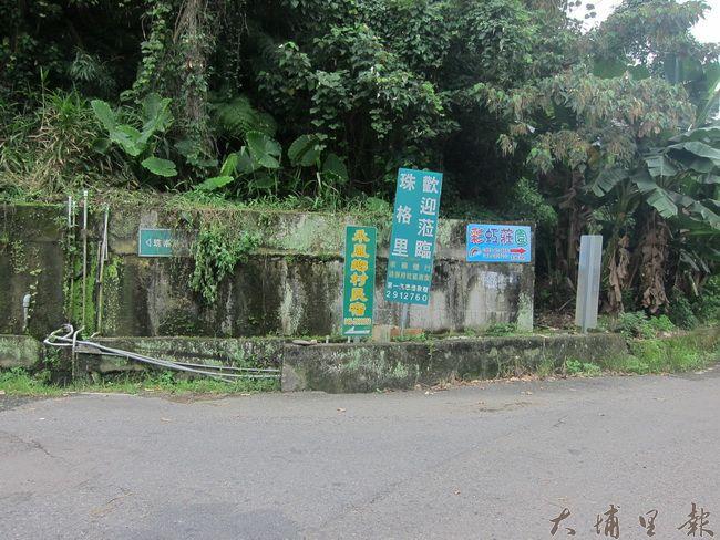 珠格里往路邊小溝渠的路口。(金城嚴 攝)
