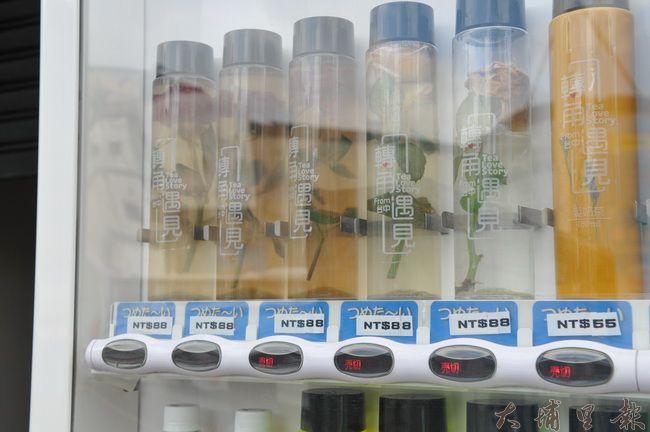 埔里鎮鬧區出現一座「手搖飲料」販賣機,瓶身內浸泡整株玫瑰。(柏原祥 攝)