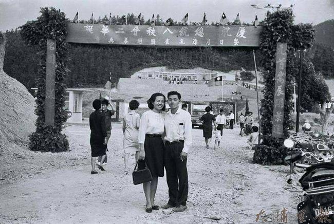 1968年日月潭孔雀園熱鬧開幕,牌樓寫著「慶祝 總統八秩晉二華誕」。(圖/埔里影像故事館提供 洪貴和拍攝)
