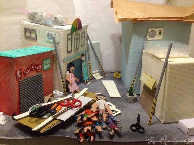 《霾哥來了》偶劇動畫裡每個角色,都是用回收紙板精心裁製上色。(魏閤廷 提供)