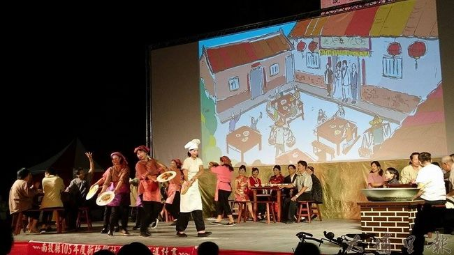 舞台劇《刀煮師》,上演珠仔山辦桌文化。(圖片來源https://goo.gl/cyKZ1G)