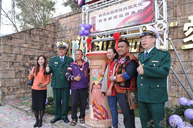 賽德克族文化特色郵筒5日在仁愛鄉公所前揭幕,創作者拉布拉斯(右二)在郵筒前合照。(柏原祥 攝)