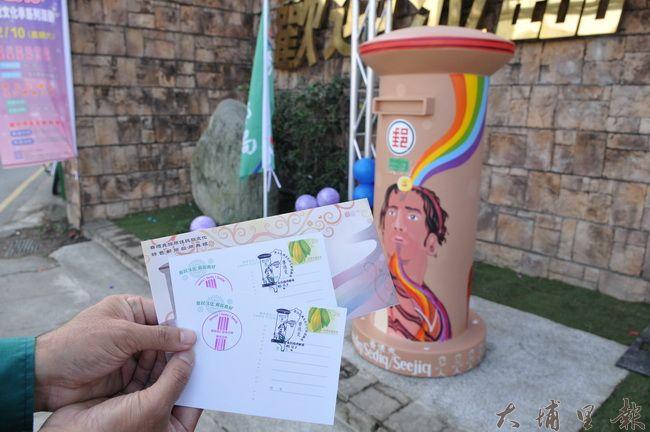 賽德克族文化特色郵筒5日在仁愛鄉公所前揭幕,當日可蓋紀念戳印。(柏原祥 攝)