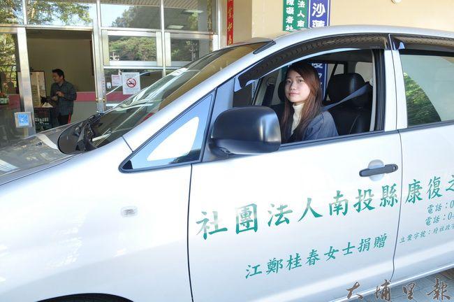 南投縣康復之友協會過去欠缺交通車,江鄭桂春女士捐贈客貨兩用車,工作人員得以更安全的執行公務。(柏原祥 攝)