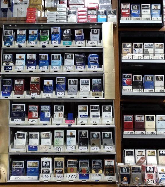菸品百百種,現價格平均約80元。(金城嚴 攝)